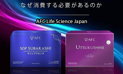 AFC LIFE SCIENCE JAPAN